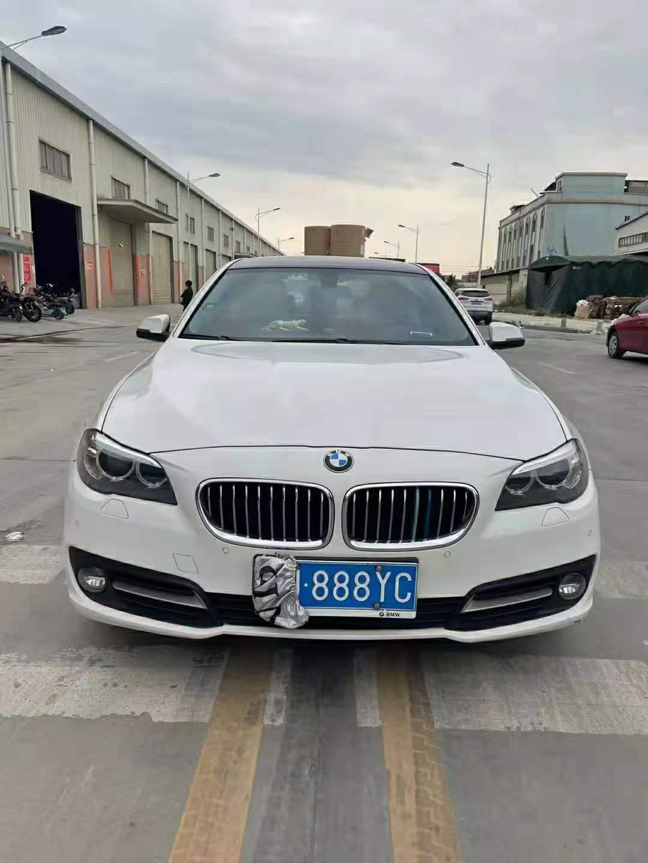 2015年8月华晨宝马520Li 2.0T自动典雅型